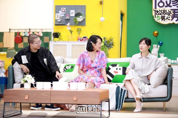爱奇艺《做家务的男人》第三季 宋妍霏准备父母结婚周年惊喜