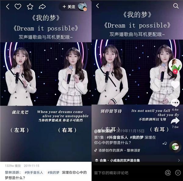 粉丝超600万,播放量破亿,揭秘酷狗直播歌手黎林添娇的「流量密码」