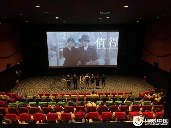 微电影《值得》在京首映 献礼建党一百周年