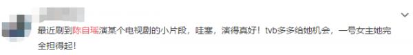 《宝宝大过天》登豆瓣口碑榜前十,陈自瑶演绎全职妈妈获赞