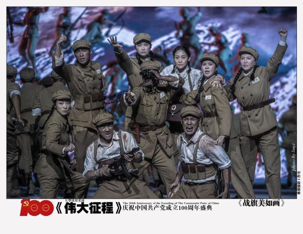 李宇春《伟大征程》演唱《英雄赞歌》致敬先烈英雄 铿锵坚毅演绎时代精神