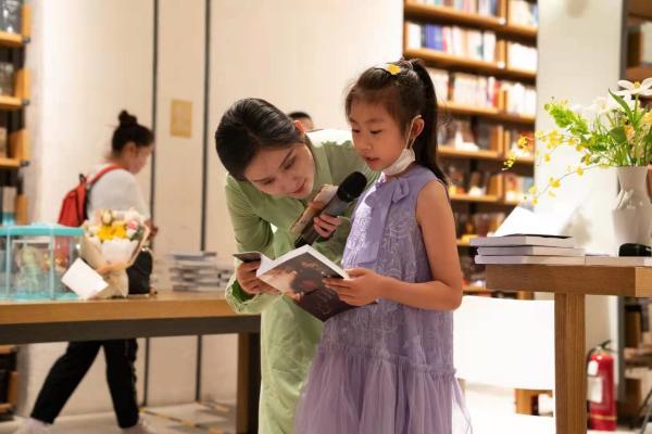 半部书的降生--《虚掷的十七岁》上阕新书发布会在京举行