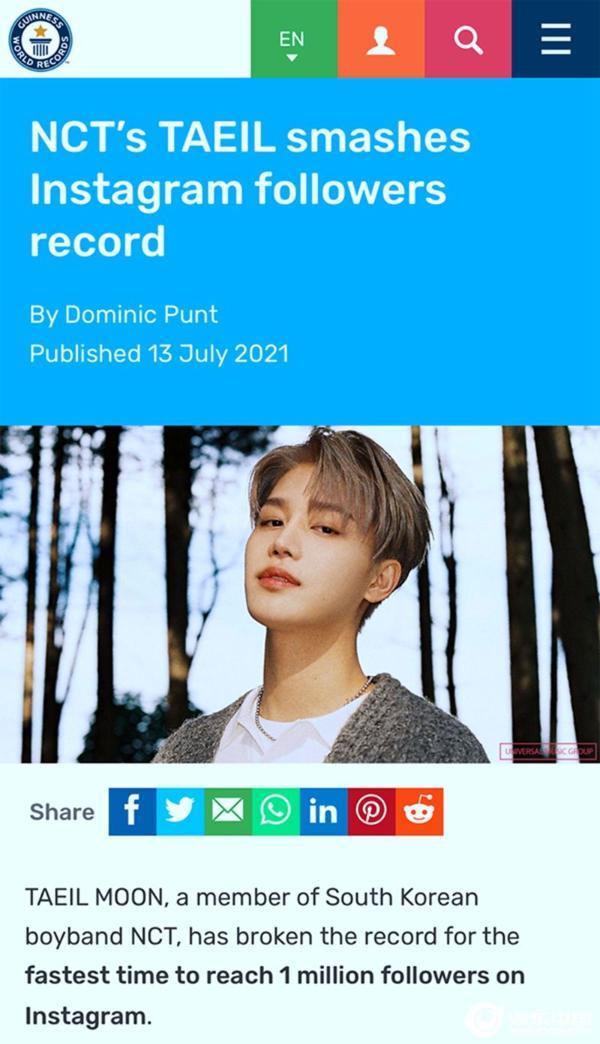 NCT成员泰一Instagram粉丝数最短时间内突破100万创下吉尼斯世界新纪录
