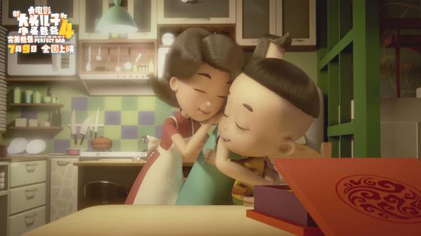 """月亮姐姐献唱""""新大头儿子""""大电影4主题曲 童心满满开启欢乐暑假"""