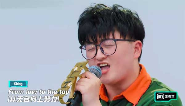 李荣浩放弃给灵超投票 爱奇艺《少年说唱企划》厂牌内训开启