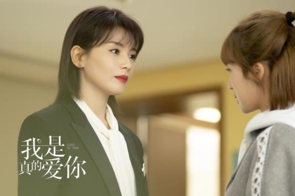 《我是真的爱你》陈娇蕊直面自己的病情 萧嫣齐彬两人再度陷入争吵
