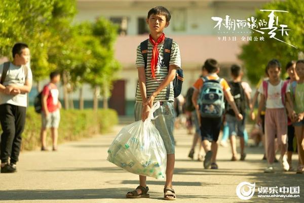 """电影《不期而遇的夏天》曝""""夏日相遇""""版预告 陈奕迅梁翘柏齐推荐"""