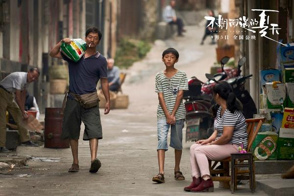 """电影《不期而遇的夏天》曝""""夏日相遇""""版预告"""