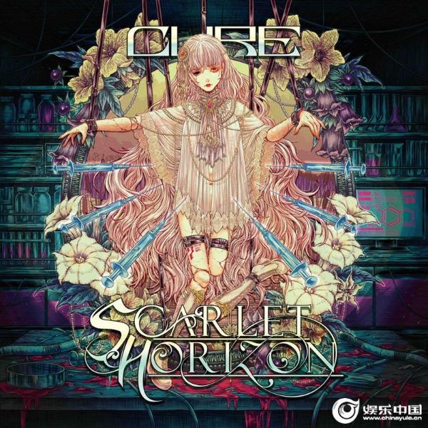 无限融「核」颠覆你的听觉体验:绯色地平线新专辑《Cure》发布