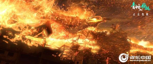"""《白蛇2:青蛇劫起》""""誓踏修罗城""""特别预告 暑期必看国漫巨制"""