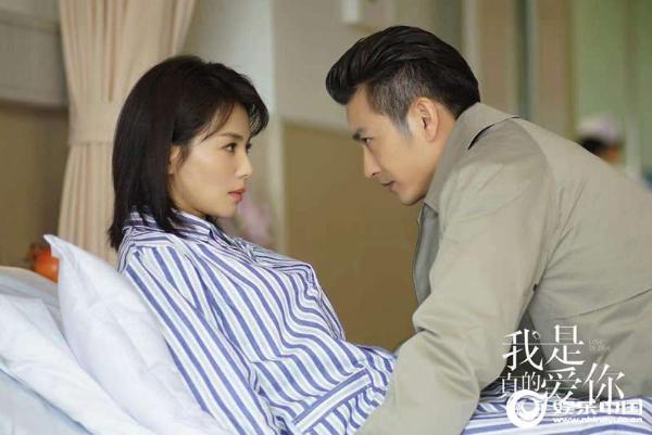 《我是真的爱你》严直带尤雅外出看星星 萧嫣手术齐彬求婚