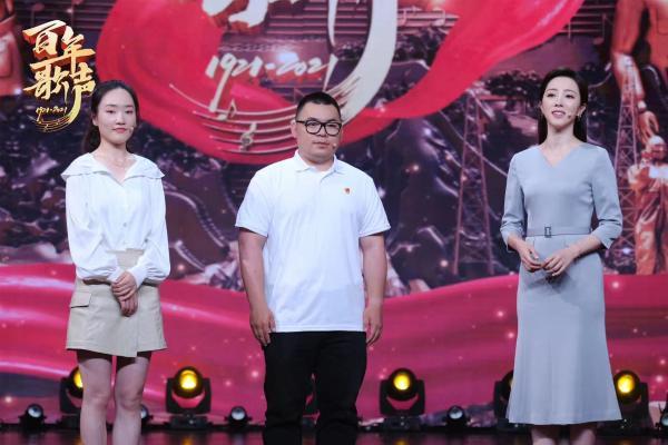 《百年歌声》:聆听中国梦的奋斗史诗 继续实现中华民族伟大复兴
