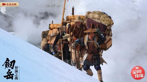 """《剑岳登顶之战》欢喜首映独家上线,走进""""攀登者""""的传奇故事,品匠人精神"""