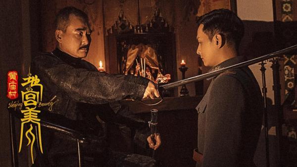 中式惊悚影片《黄庙村·地宫美人》今日腾讯视频独播