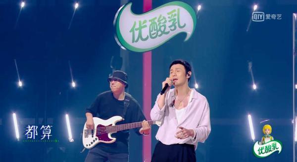 说唱导师团犀利点评说唱新人 灵超说看李荣浩现场像听CD