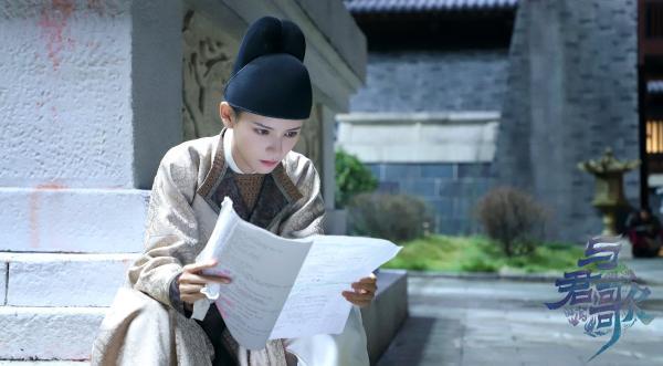 """张予曦《与君歌》开播实力圈粉 可盐可甜""""女保镖""""心动上线"""