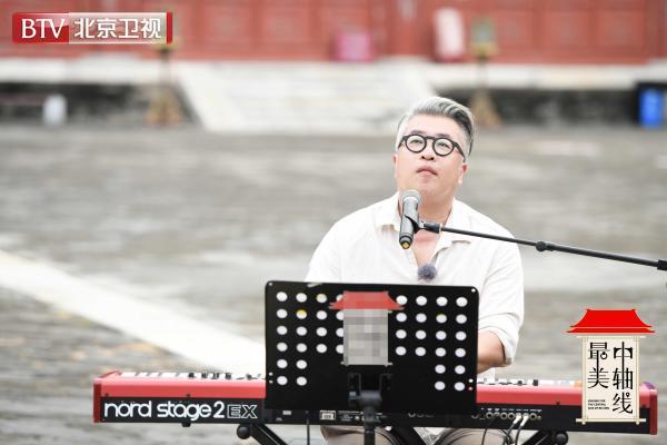 小柯蔡国庆苏运莹天坛寻音 《最美中轴线》唱响天地之声