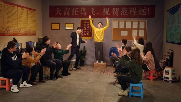 《一宅家族》一季完结 张海宇被粉丝喊话上春晚