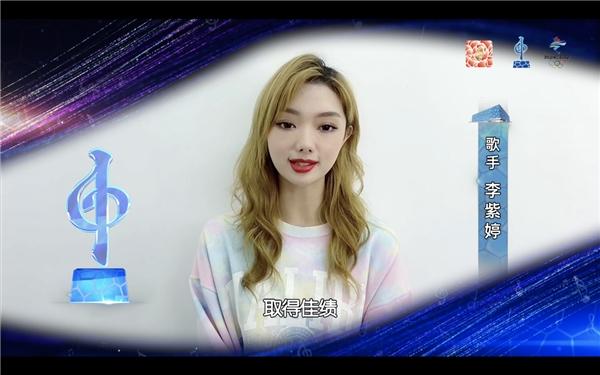 """2021""""文化中国·水立方杯""""中文歌曲大赛复赛正式启动"""