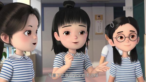 金鹰卡通《23号牛乃唐》新同学出现,校园人际关系相处有妙招