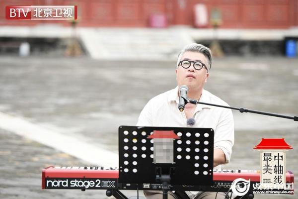 小柯蔡国庆苏运莹天坛寻音《最美中轴线》唱响天地之声