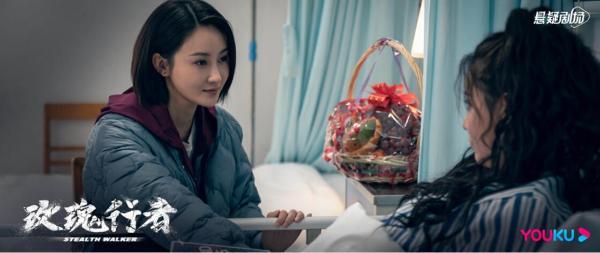 """《玫瑰行者》定档8.11 林鹏""""痞气卧底""""令人期待"""