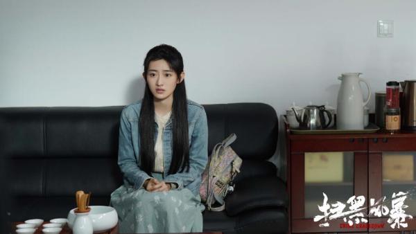 """《扫黑风暴》正式开播 杨雨潼饰演""""徐英子""""在绝境中寻找救赎"""