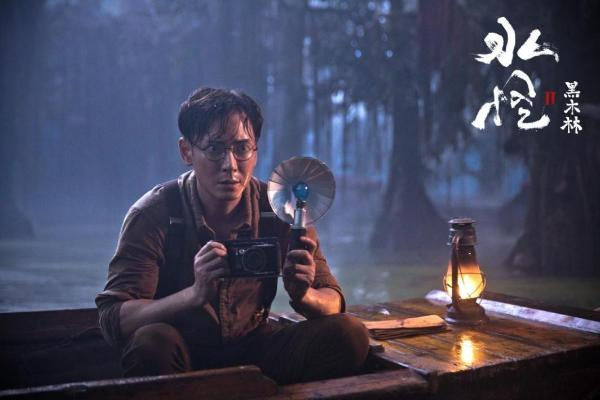 悬疑惊悚力作《水怪2:黑木林》定档8月20日 温情细节被赞中国版《水形无语》