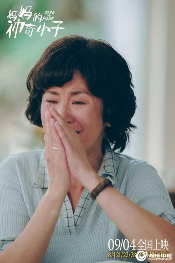 """电影《妈妈的神奇小子》发布""""神奇母子""""版预告 残障小子冲奥送金牌报亲恩"""