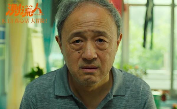 """《测谎人》发布终极预告 马丽变身测谎大师七夕档欢乐""""鉴渣"""""""