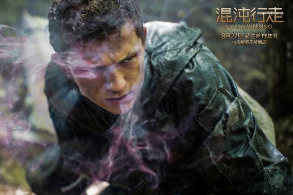 荷兰弟新作《混沌行走》定档8月27日 今夏首部好莱坞科幻巨制来袭