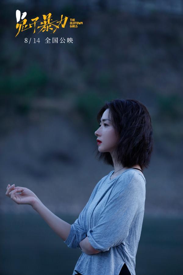 """《兔子暴力》""""每个女生都要被爱""""  万茜李庚希""""勇敢反击""""用爱点亮七夕"""