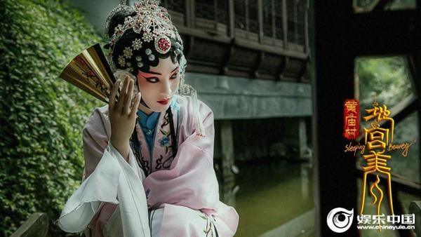《黃廟村·地宮美人》騰訊視頻熱播 主題曲《美人怨》火爆上線