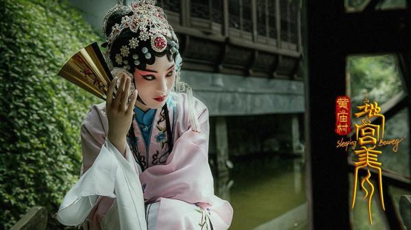 《美人怨》古风清韵诠释凄美爱情 《黄庙村·地宫美人》腾讯视频正在热播