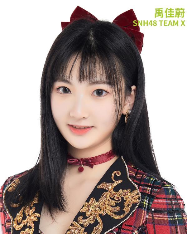 SNH48十五期生及预备生通过考核荣升正式成员名单公布