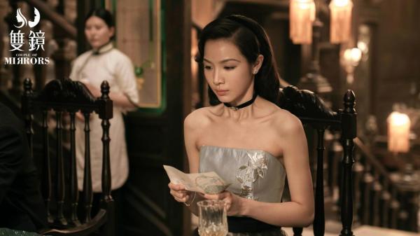 B站双女主网剧《双镜》今日上线 连环命案揭开悬疑大幕