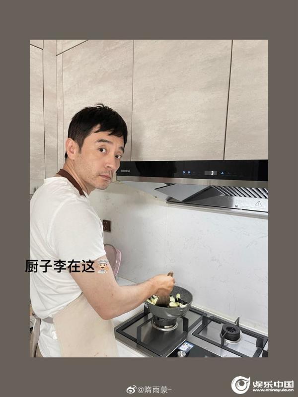 实力派硬汉李光洁发文晒美食 自称拌馅大王展示厨艺水平