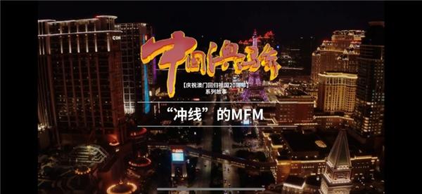新锐唱跳组合MFM全新华语派台《谢谢你爱过》