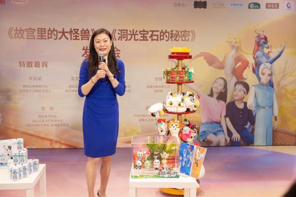 《故宫里的大怪兽》发布会在北京举行,主创齐聚探讨儿童成长陪伴