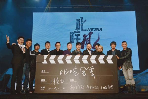 周杰伦电影《叱咤风云》8月1日超燃上线 联手昆凌为河南捐款300万
