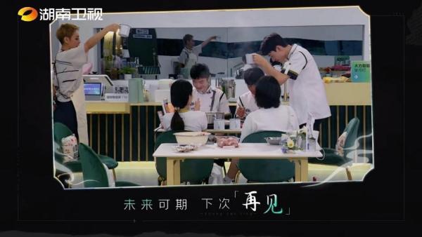 《中餐厅5》狂揽收视四连冠 口碑走高获主流媒体点赞