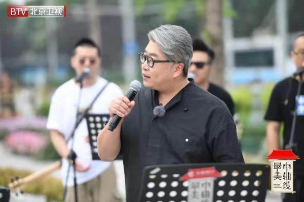 《最美中轴线》第七期天桥行 小柯郝云徐梦洁合唱京味rap