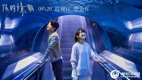 Tank献唱《你的情歌》同名主题曲 飙泪告白MV致七夕恋人