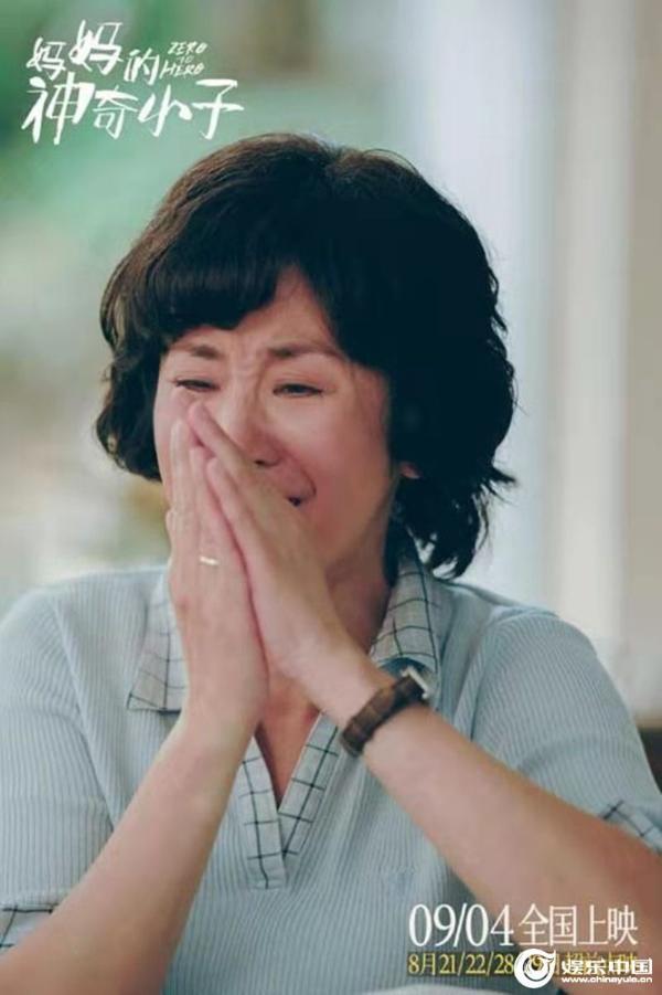 """电影《妈妈的神奇小子》曝""""神奇妈妈""""特辑 残障儿变冠军吴君如场场戏都哭"""