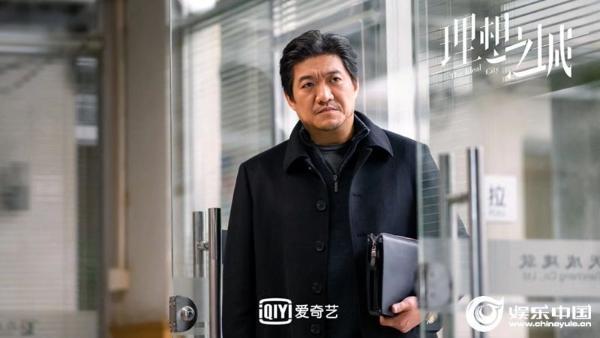 《理想之城》汪炀今晚上线 陈明昊孙俪演绎职场伯乐相马