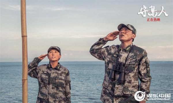 1,守岛夫妇面向国旗敬礼照.jpg
