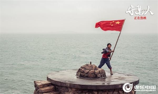 2,刘烨挥舞国旗.jpg