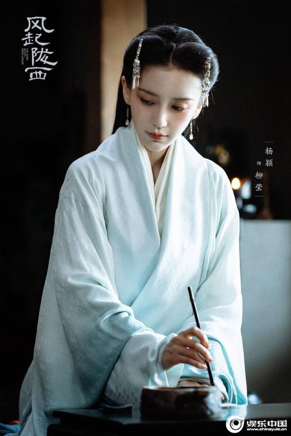 Angelababy饰演柳莹.jpg