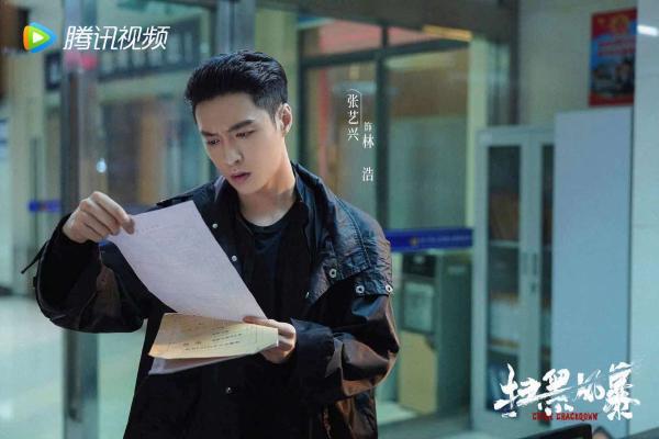 张艺兴《扫黑风暴》热度攀升 饰演林警官备受瞩目