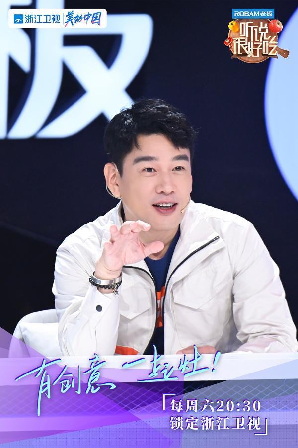 《培尔·金特》九月深圳即将上演 王耀庆综艺又开启霸屏模式